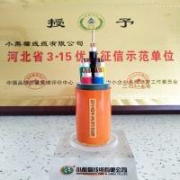 矿物质防火电缆 BBTRZ 小熊猫线缆