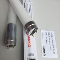 欧司朗led 8W灯管 600*600格栅灯灯管 替换荧光灯