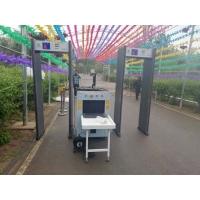 北京安检门安检机安检器测温门安检仪