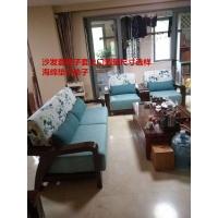 天津上门测量选样定做沙发套椅子套欧式沙发椅子翻新
