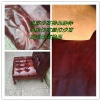 定做沙发套椅子套海绵垫子定做真皮欧式沙发床头换面