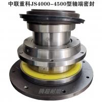 中聯攪拌機軸端密封JS4000型廠家直銷