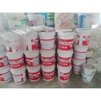 聚合物水泥k11防水涂料