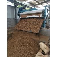 沙厂污水处理设备