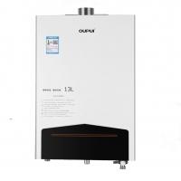 OUPUI13升数码恒温热水器RP418