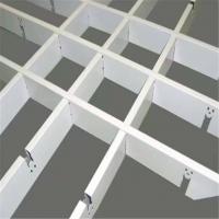 造型新颖铝格栅 木纹铝格栅铝天花厂家直销