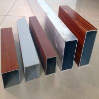 江苏U型铝方通 专业木纹铝方通厂家低价出售