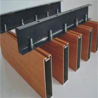 木纹U形铝方通 铝扣板报价