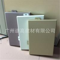 600*600铝单板氟碳铝单板 重量轻铝单板