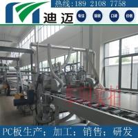 常州PC薄膜PC板材生产加工江苏迪迈耐力板