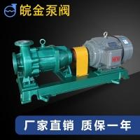 氟塑料磁力驅動泵CQB-FA型耐腐蝕耐酸堿襯四氟合金F46化