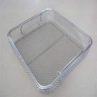 帶蓋有鎖微小零件打包籃*超聲波清洗網框*方形滅菌提簍