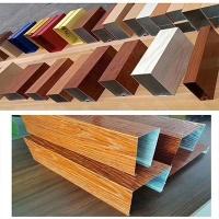 弧形异形铝方通木纹佛碳铝方通生产厂家