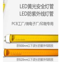 黄光led灯管提供黄光led日光灯价格报价