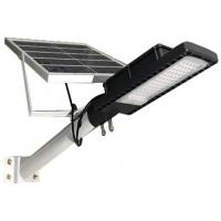 太阳能路灯型号规格报价厂家-深圳郎特