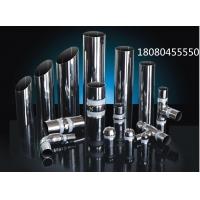 304不锈钢给水管卡压式不锈钢薄壁管自来水管