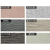 成都软瓷砖外墙文化砖柔性装饰面砖柔性石材软瓷片