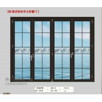 80欧式1.5厚大折叠门、1.4厚折叠门、仿重型折叠门、氟碳