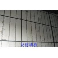 哈尔滨抗震隔墙板,隔音隔墙板