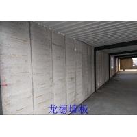 现货供应哈尔滨麻面隔墙板,黑龙江防火隔墙板