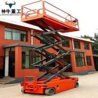 履帶升降機自動行走升降平臺車高空作業車