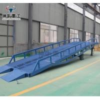 神牛移動式液壓登車橋高度調節板裝卸搬運斜坡