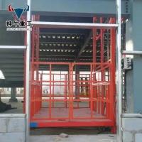 神牛重工導軌升降機升降貨梯液壓升降平臺