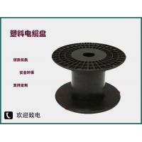 電線盤軸供應商、工字型塑料線軸批發優惠促銷