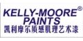 广州本杰明摩尔建材有限公司