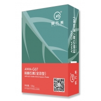 AWM-G07全效粉刷石膏(轻质)