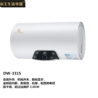 DW-3315