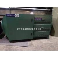塑料造粒喷漆房废气净化器uv光解活性炭一体机