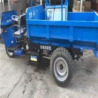 工地运输三轮车 建筑砂石专用三轮车 柴油工程三轮车定制