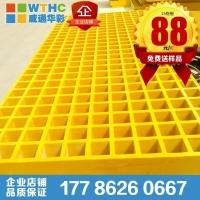 wthc50#洗车房专用地板格栅洗车店地格栅承重排水格子板