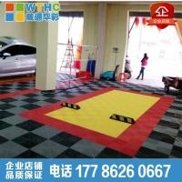 pvc塑料格栅拼接格栅多彩地板格栅