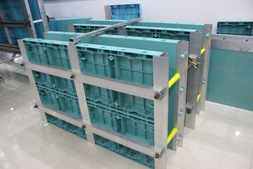 聚合集成-快易塑模,工程人都用的新型建筑塑料模板!