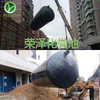 深圳12 13立方 14 17 18立方玻璃钢化粪池-荣泽节