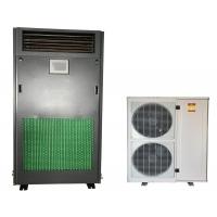 杭州恒溫恒濕機房空調系統除濕機