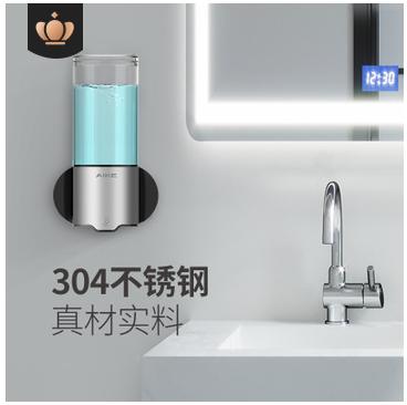 艾克厨房皂液器、家用皂液器、自动感应皂液器AK1212(单个
