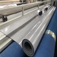 重庆隧道防水板产品工厂现货供应