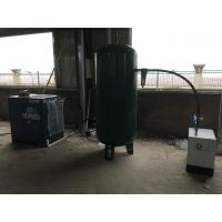 永磁變頻空壓機1.2立方排氣量