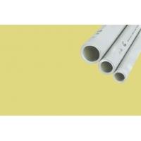 川路塑胶PPR热水管25*3.5