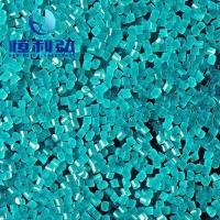 『恒利弘』塑胶砂 磨砂喷砂工艺