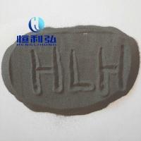 『恒利弘』铁粉厂家 手机框喷砂
