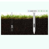 河北清易TDR土壤水分测量仪