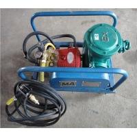 BH-40/2.5煤礦用防滅火液壓泵