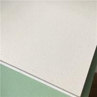 内墙装饰板 冰火板 硅酸钙阻燃装饰板