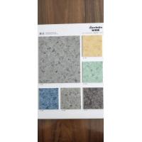 奥德嘉PVC塑胶地板