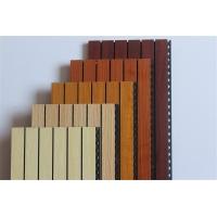 江苏 聆静陶铝吸音板 吸音板,木质吸音板生产厂家价格