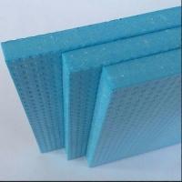 b1级保温隔热挤塑板生产批发